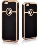 husa-iphone-7-aluminiu