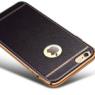 Huse iPhone 7 ieftine